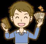 クーポンの代わりに5000円引き